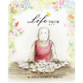 Life幸福小鋪(Life ライフ)